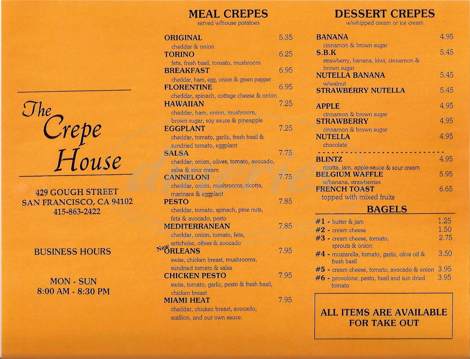 Breakfast Restaurants Near Chicago Ridge