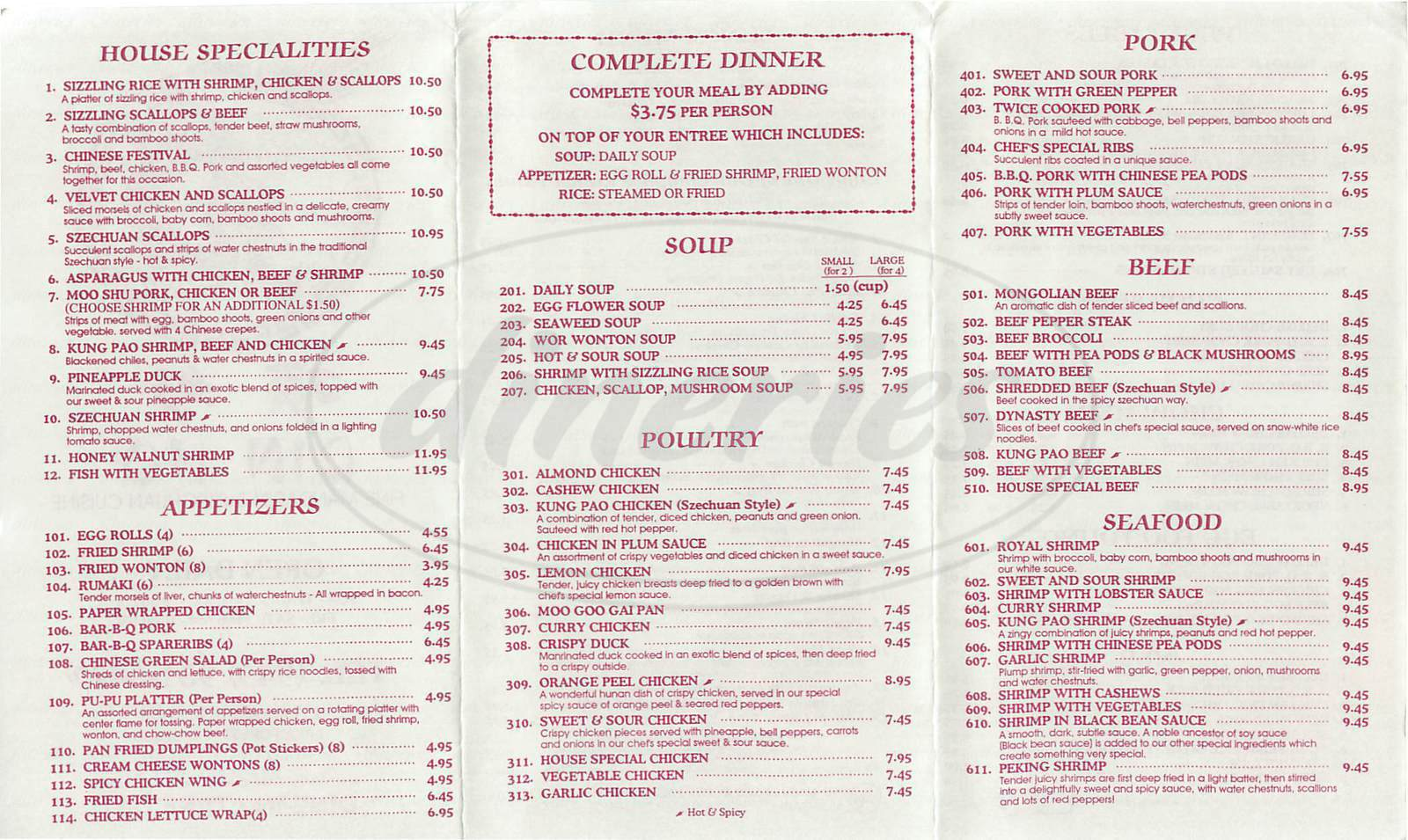 Din Ho Chinese Restaurant Menu Lake Forest Ca