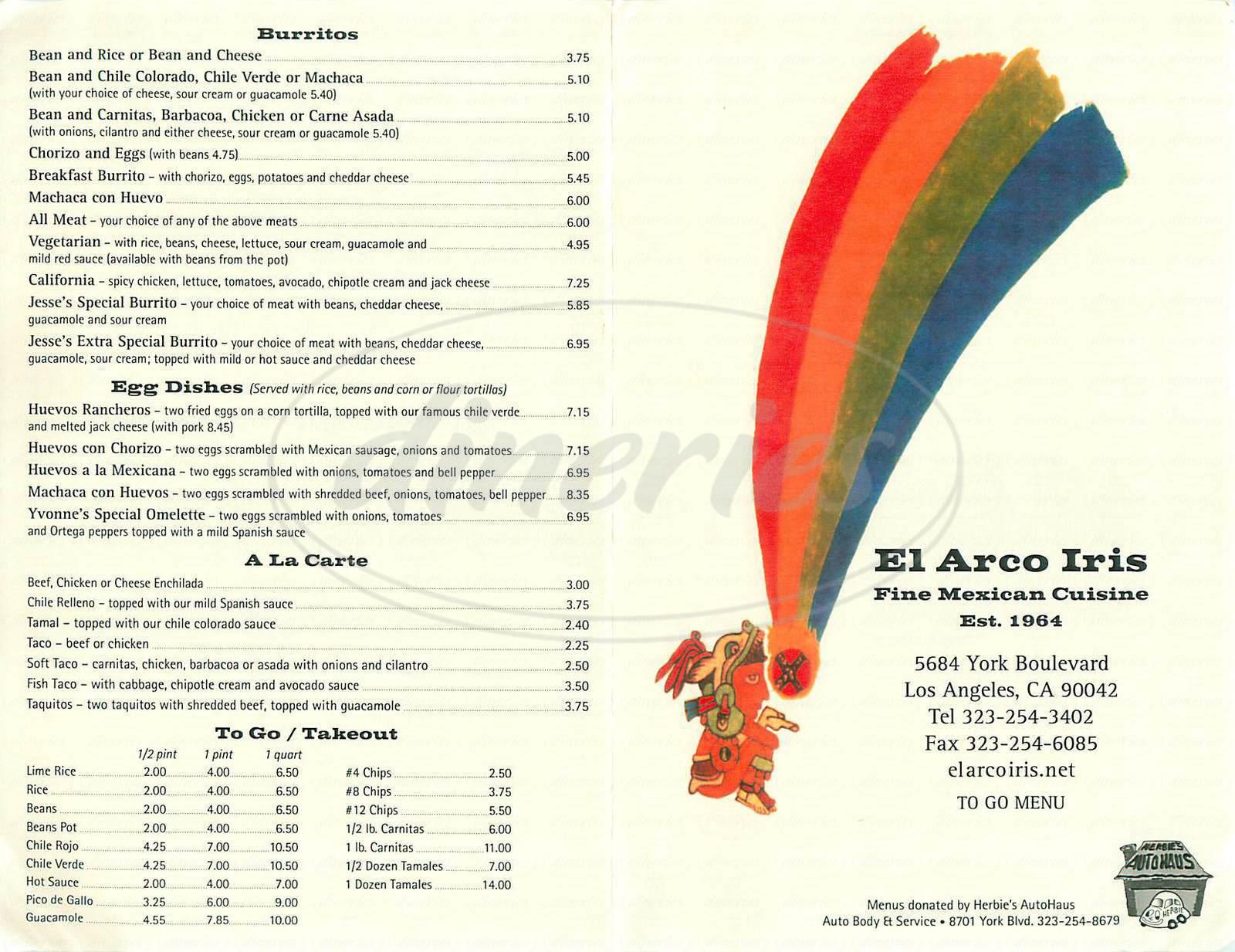 Arco Iris Restaurant Menu