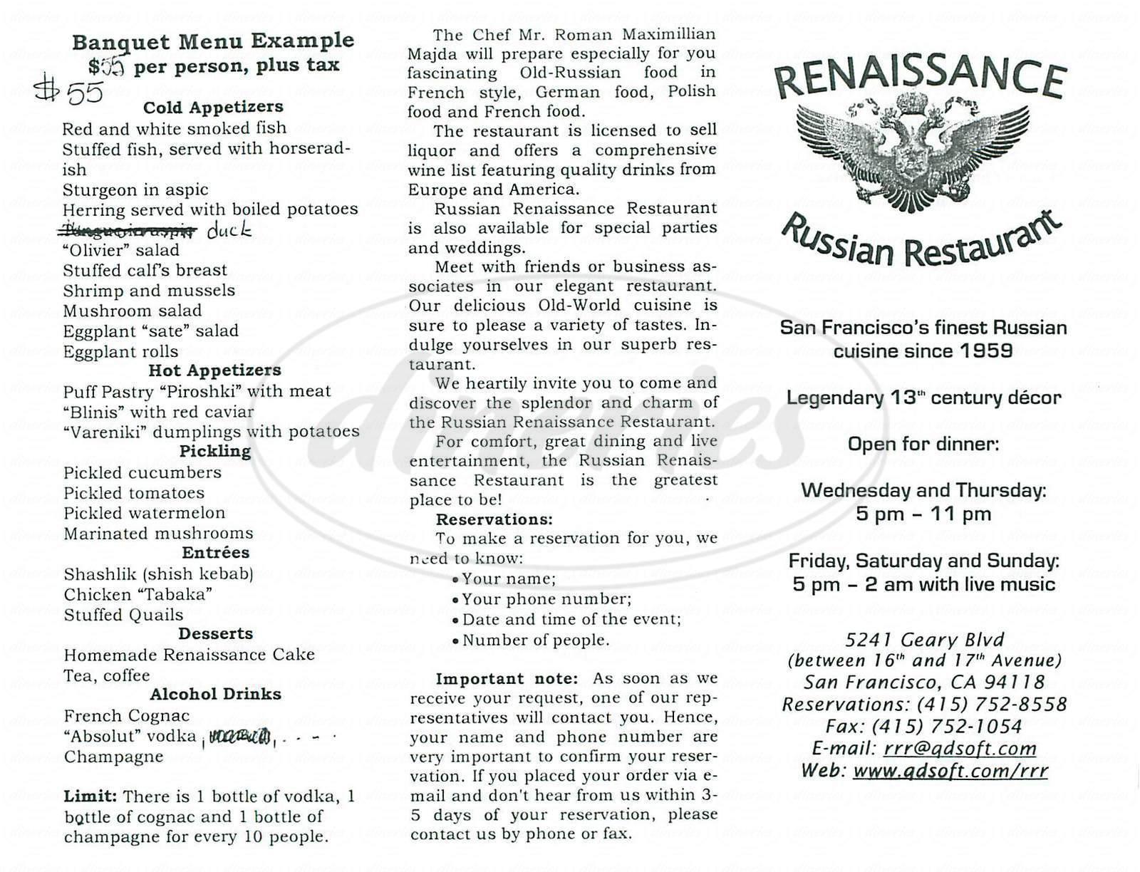 Russian Renaissance Restaurant  Geary Blvd San Francisco Ca