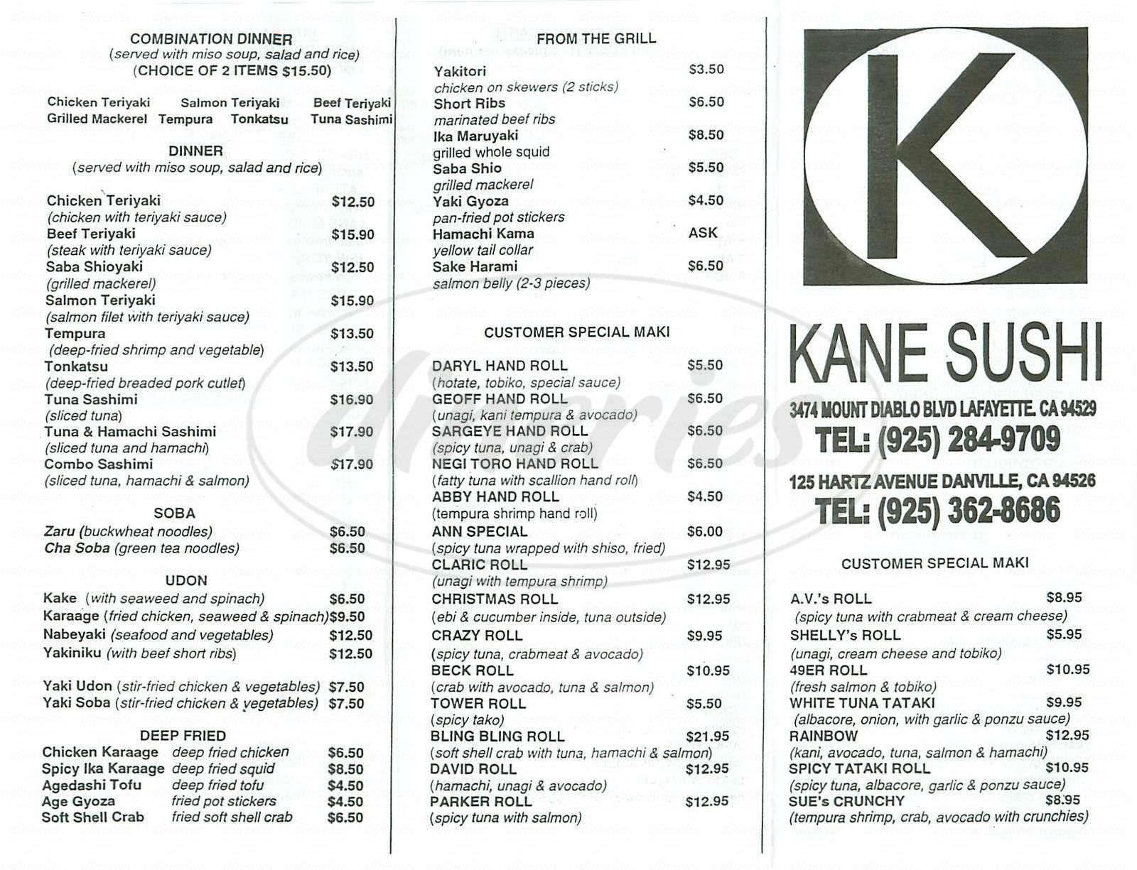 Kane Restaurant Lafayette Ca