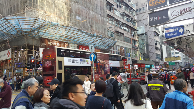 Hong Kong Trip Recap part 2