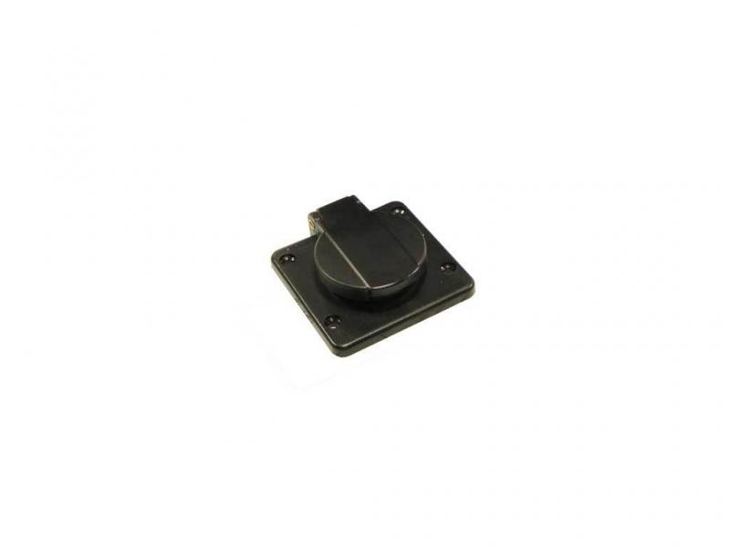 BATTERY TRICKLE CHARGER LID