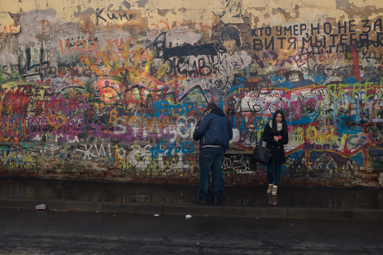 Moscow Wall