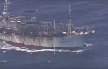 Chinese Vessel Sunk By Argentina Had A History Of Fisheries Incidents Abroad