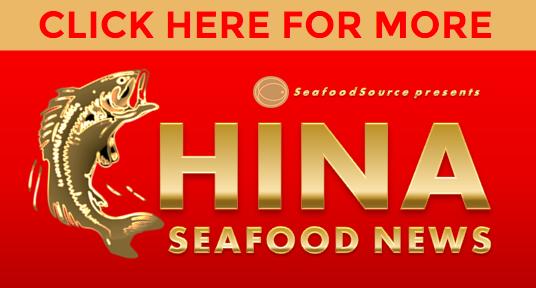 China_Seafood_Newsad.PNG