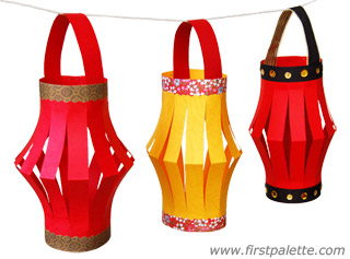 Chinese red yellow bright construction paper lanterns