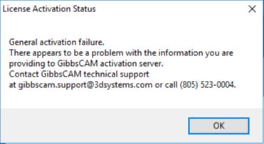 General activation error