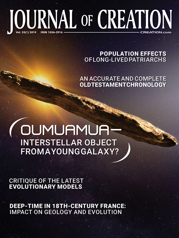 Journal of Creation Volume 33(1) Cover