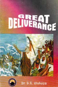 Great Deliverance