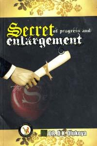 Secrets of Progress and Enlargement