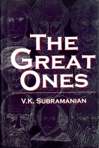 The Great Ones - Volume I