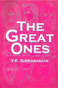 The Great Ones - Volume II