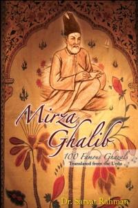 Mirza Ghalib 100 Famous Ghazals