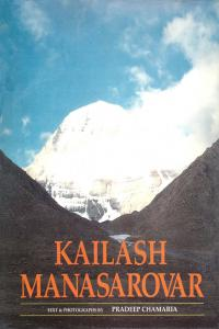 Kailash Mansarovar: On the Rugged Road to Revelation