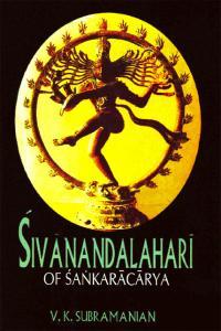 Sivanandalahari of Sankaracarya