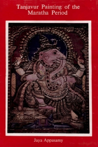 Tanjavur Painting of the Maratha Period