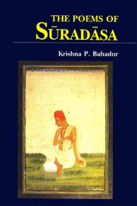 The Poems of Suradasa