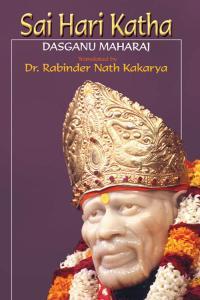SAI HARI KATHA: Bhaktisaramrit , Bhaktileelamrit and Santkathamrit