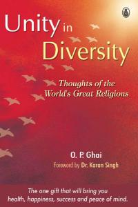 The Sterling Book of: UNITY IN DIVERSITY