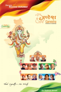 Ganesha - Excellence in Leadership: Secrets of Success Unfolded