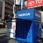 Mobile tour activation