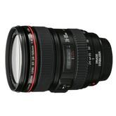 Canon 24 105  f4.0l