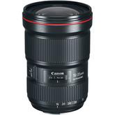 Canon ef 16 35mm f 2 8l iii 1472097112000 1274708