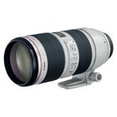 Canon 70 200mm ii %281%29