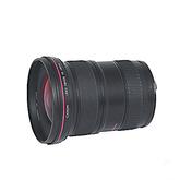 Canon 16 35mm ii