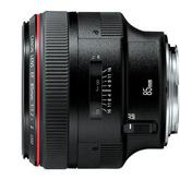Canon 85mm f1.2 l ii
