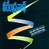 Vijayanki