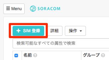 SIM_Resist_v0.png