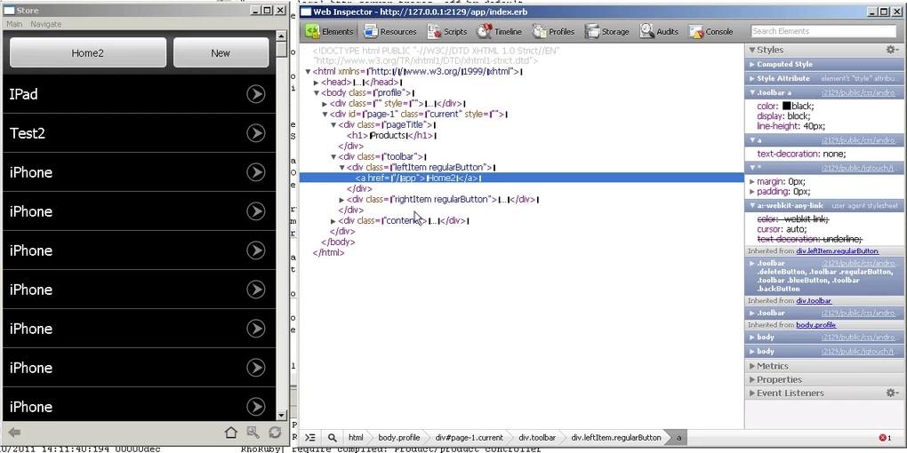 Web Inspector - Home2 button