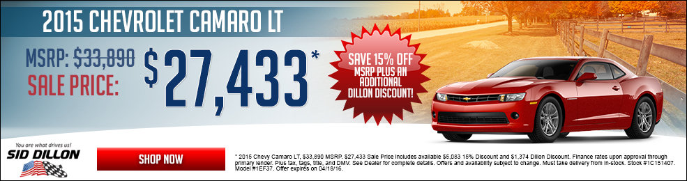 Special offers on the new 2015 Chevrolet Camaro only at Sid Dillon Chevrolet Fremont