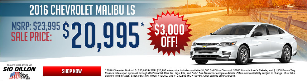 Special offers on the new 2015 Chevrolet Malibu only at Sid Dillon Chevrolet Fremont