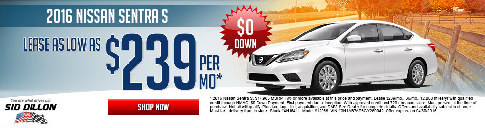 Special offers on the new 2016 Nissan Sentra at Sid Dillon of Lincoln