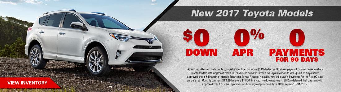New Vehicle Sale in Savannah GA