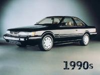 1990s at CAG