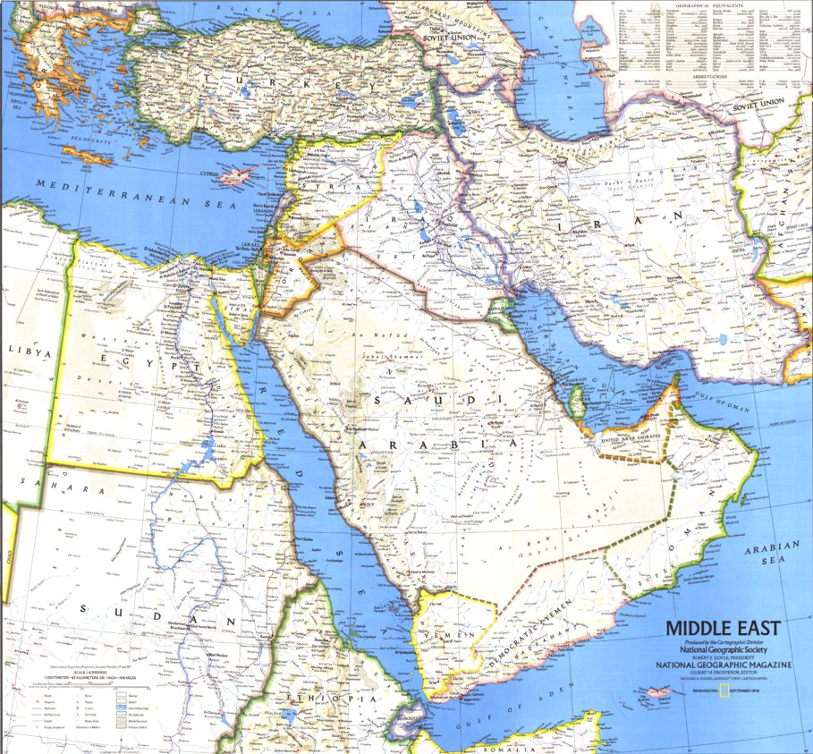Middle East Map Sinai Peninsula.Middle East Map East 1978 National Geographic Avenza Maps