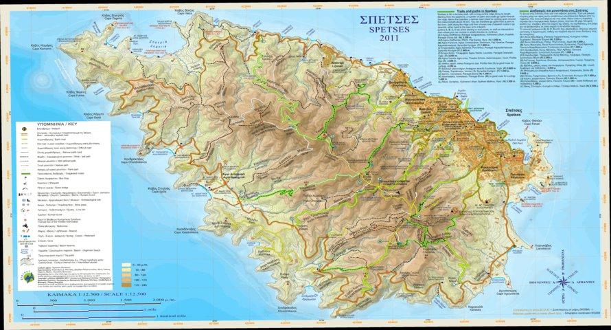 Spetses Anavasi editions Avenza Maps
