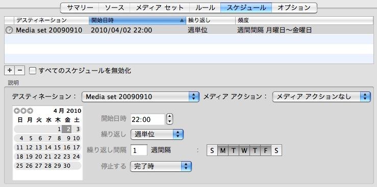 05fig47.tiff