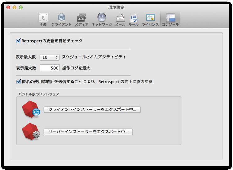 ui_export_installers.png
