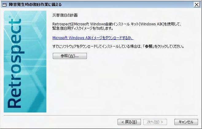 addendum_rug-10.jpg