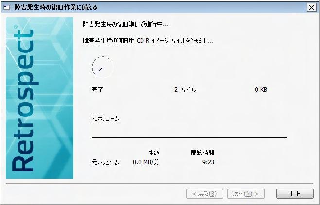 addendum_rug-11.jpg