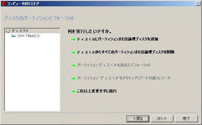 addendum_rug-20.jpg