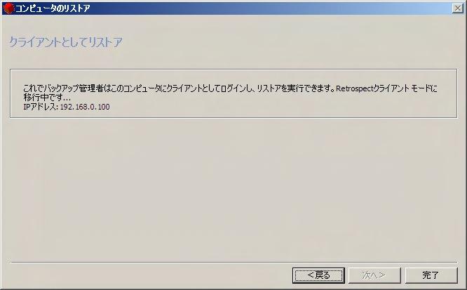 addendum_rug-30.jpg