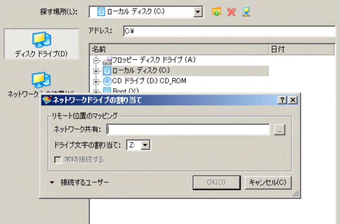 addendum_rug-44.jpg