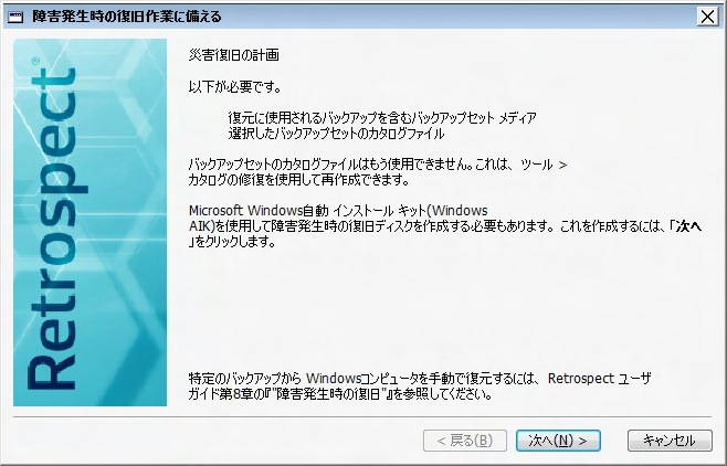addendum_rug-7.jpg