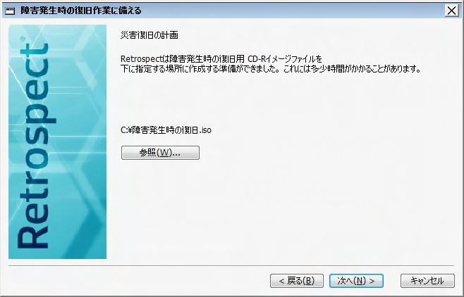 addendum_rug-8.jpg